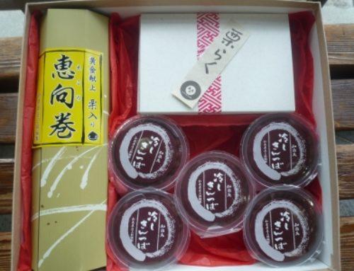 賀寿のお祝いに菓子折りの贈り物